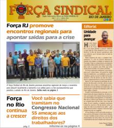 Força Rio abril 2016
